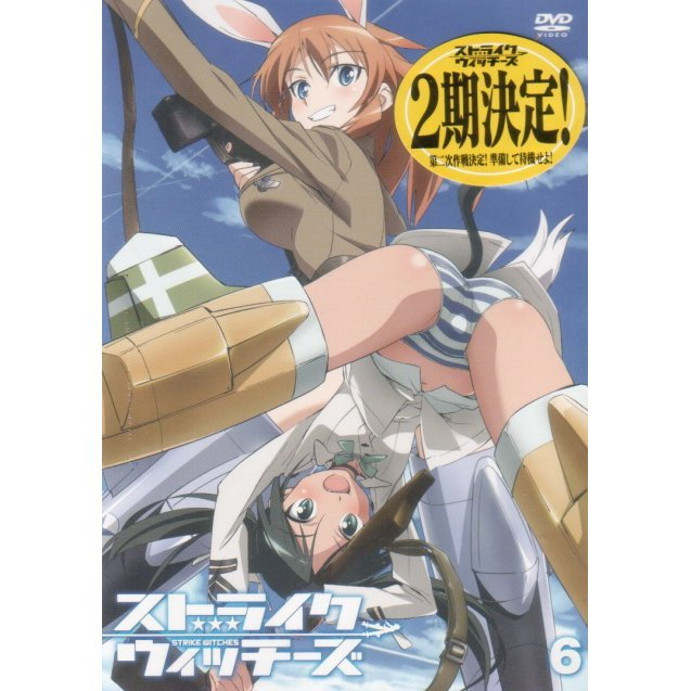 Strike Witches 6