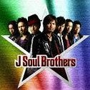 J Soul Brothers [Limited Edition]