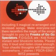 Freaks Of Go Go Spectators [Limited Edition]