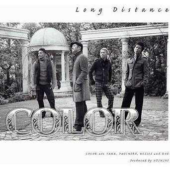 Long Distance [CD+DVD]