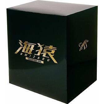 Umi Zaru DVD Collector's Box [Limited Edition]