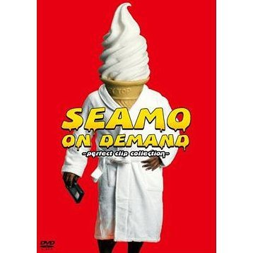 Seamo On Demand - Perfect Clip Collection