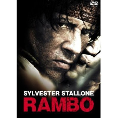 Rambo Collector's Edition