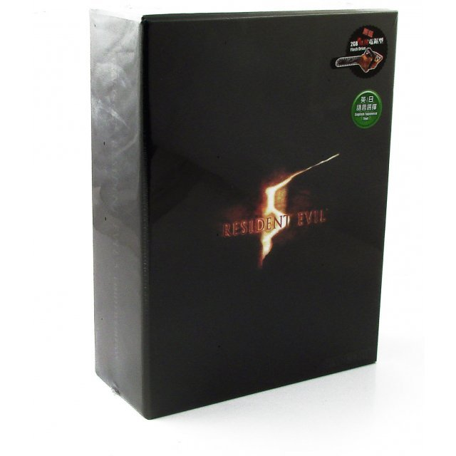 Resident Evil 5 [Limited Edition]