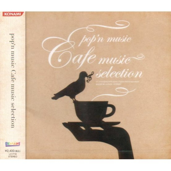 Pop'n Music - Cafe Music Selection