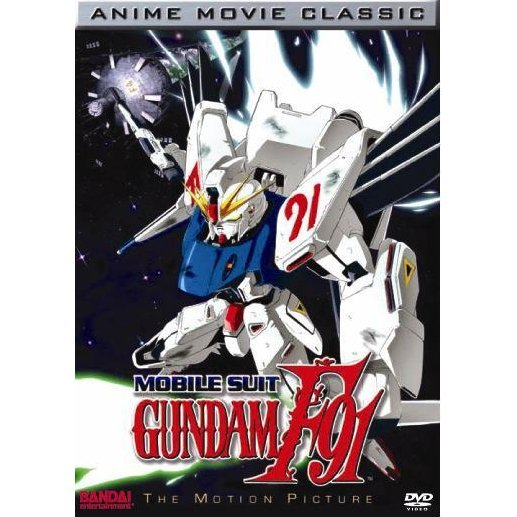 Mobile Suit Gundam F91 Anime Movie Classics