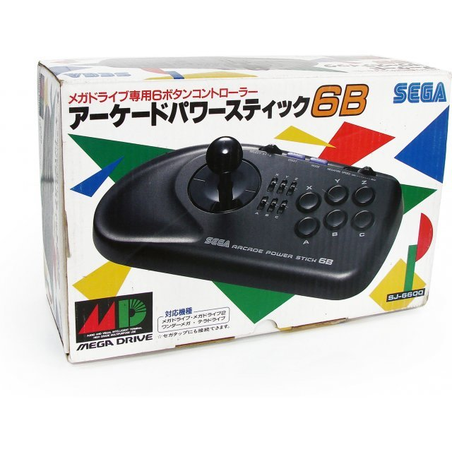 Arcade Power Stick 6B