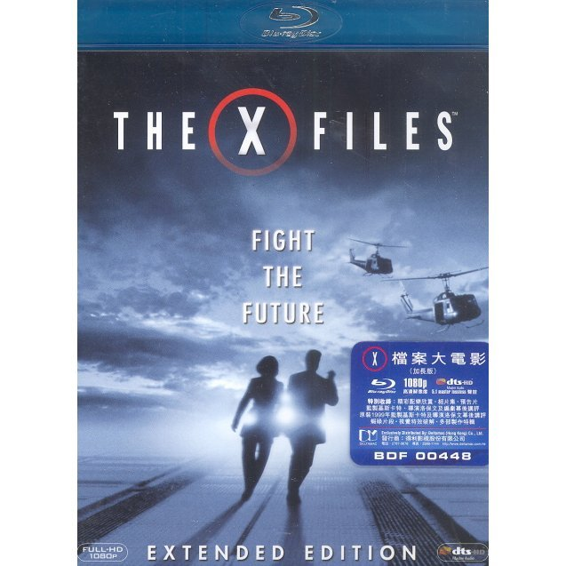 The X-Files: Fight For The Future [Extended Version]
