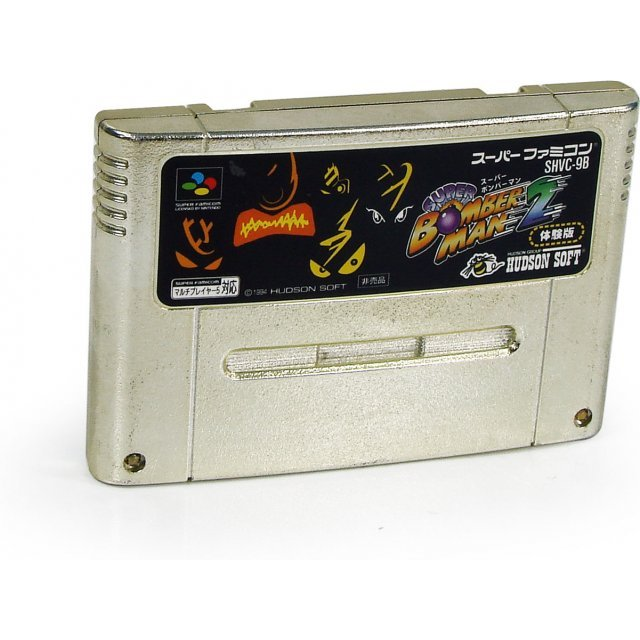 Super Bomberman 2 (Gold Cartridge)