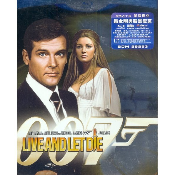 007: Live And Let Die