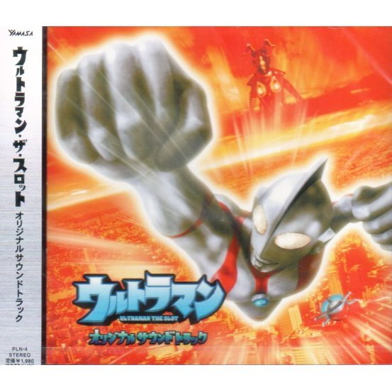 Ultraman The Slot Original Soundtrack
