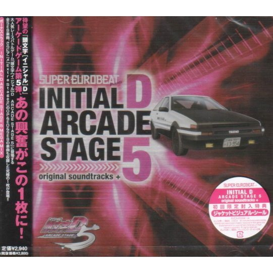 Super Eurobeat Presents Initial D Arcade Stage 5 Original Soundtracks
