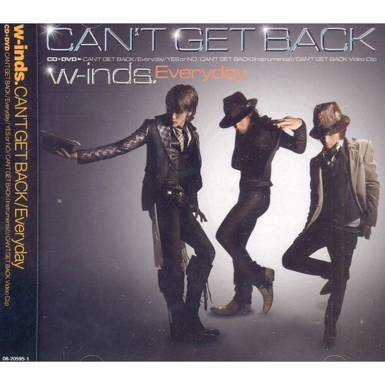 Everyday / Can't Get Back [CD+DVD Version B Limited Edition]