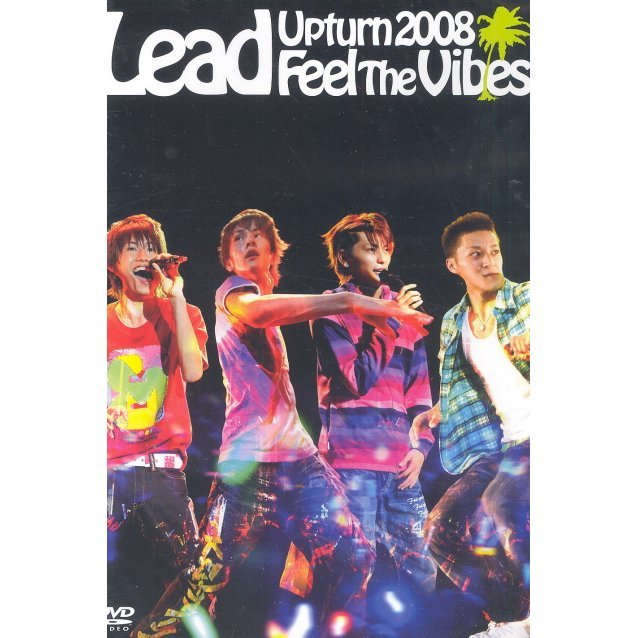 Lead Upturn 2008 - Feel The Vibes