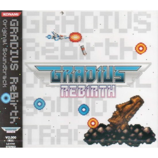 Gradius Rebirth Original Soundtrack
