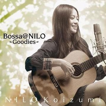 Bossa Nilo - Goodies
