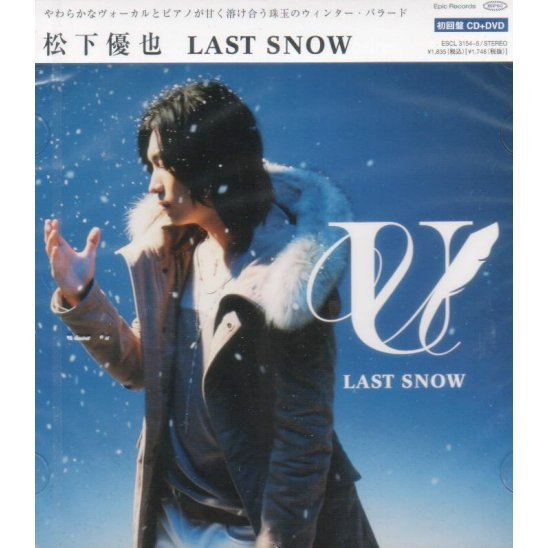 Last Snow [CD+DVD Limited Edition]