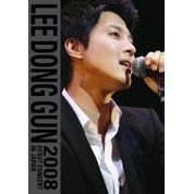 Lee Dong Gun 2008 Debut Concert In Japan