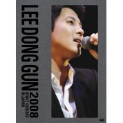 Lee Dong Gun 2008 Debut Concert In Japan [DVD+CD Limited Edition]