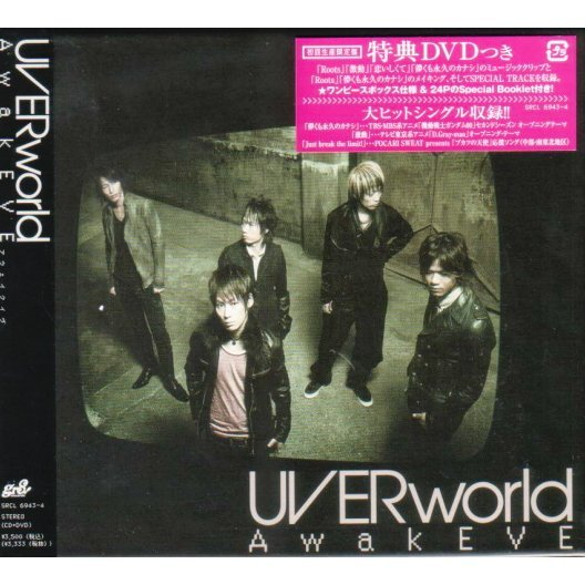 Awakeve [CD+DVD Limited Edition]