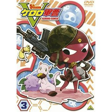 Keroro Gunso 5th Season Vol.3