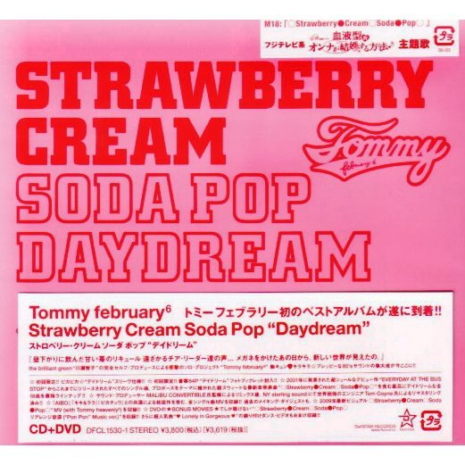 Strawberry Cream Soda Pop Daydream [CD+DVD]