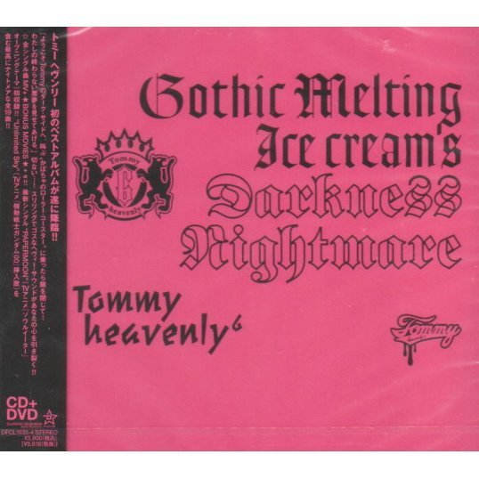 Gothic Melting Ice Cream's Darkness Nightmare [CD+DVD]