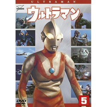 Ultraman Vol.5
