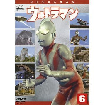 Ultraman Vol.6