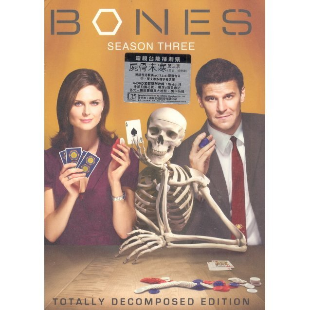 Bones Season Three [4-Discs Boxset]