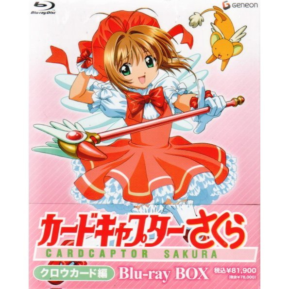 Cardcaptor Sakura - Clow Card Hen Blu-ray Box [Limited Pressing]