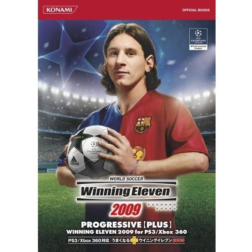 World Soccer Winning Eleven 2009 Guide (Koami Official Books)