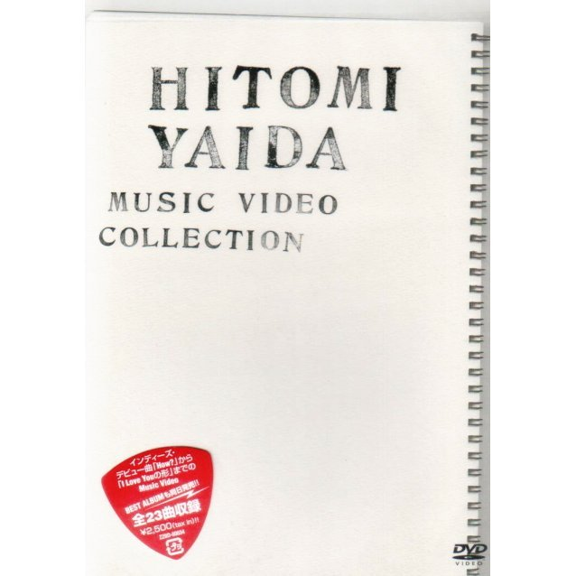 Hitomi Yaida Music Video Collection