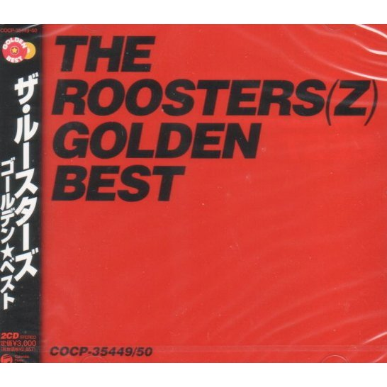 Golden Best The Roosters