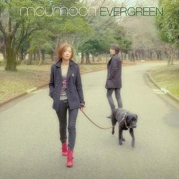 Evergreen [CD+DVD Jacket A]