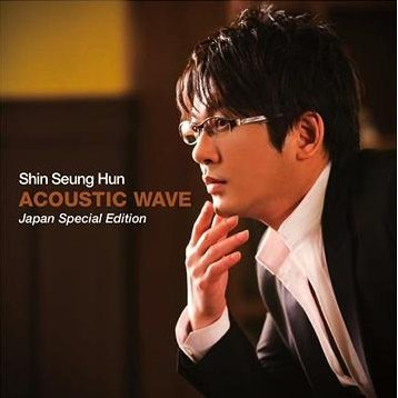 Acoustic Wave [CD+DVD Limited Edition]