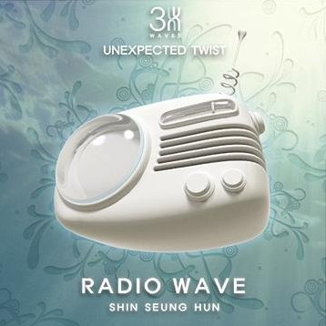 Unexpected Twist Radio Wave