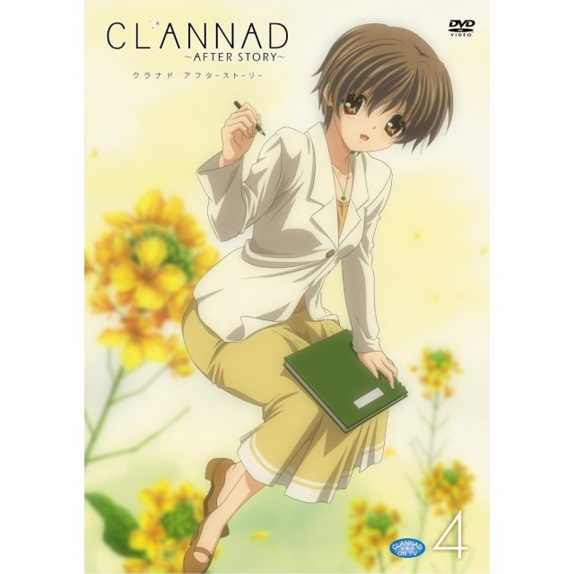 Clannad After Story 4
