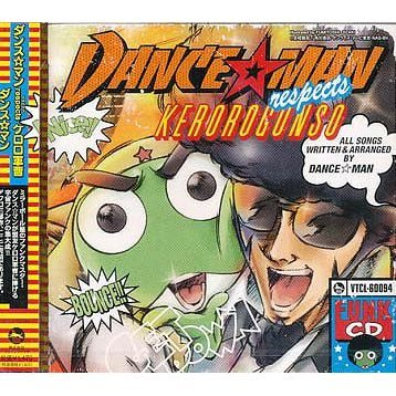 Dance Man Respects Keroro Gunso