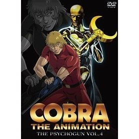 Cobra: The Psychogun Vol.4
