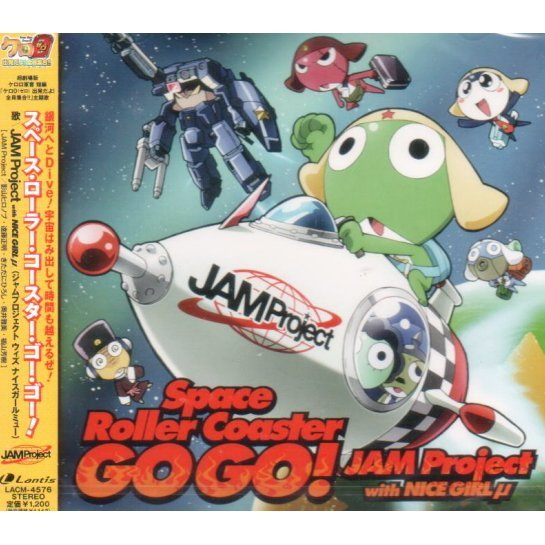 Space Roller Coster Go Go (Theatrical Feature Kero 0 Shuppatsu Dayo Zenin Shugo Theme Song)