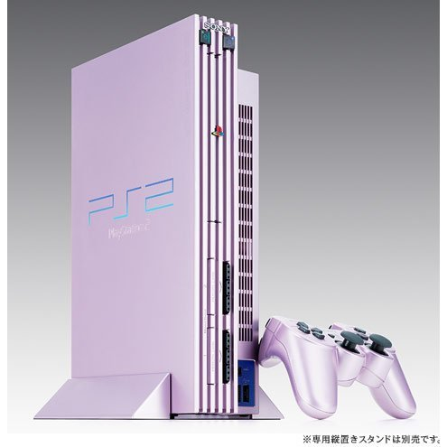 PlayStation2 Console Sakura Limited Edition (Japanese version)