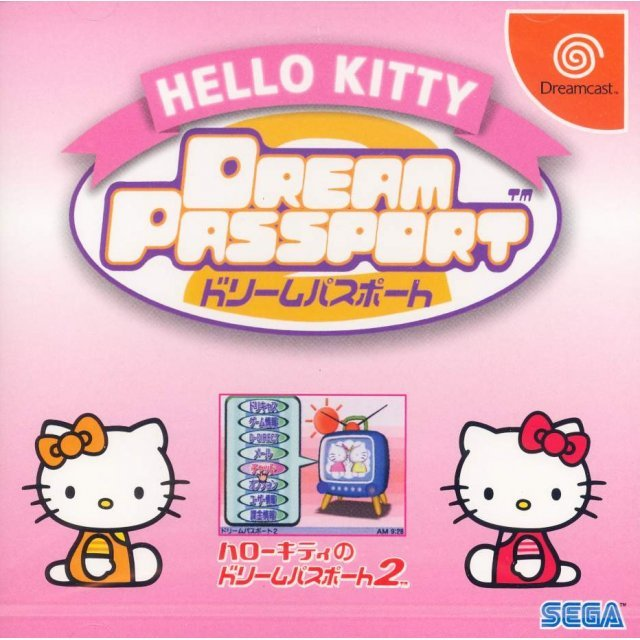 Hello Kitty Dream Passport 2