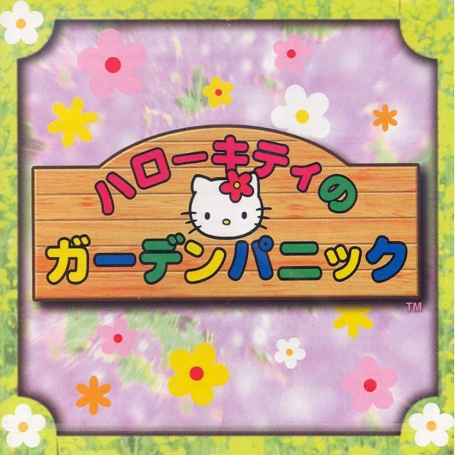 Hello Kitty Garden Panic