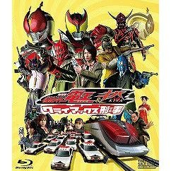 Theatrical Feature Kamen Rider Deno & Kiva Climax Deka