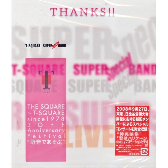 The Square - T-square Since 1978 30th Anniversary Festival - Yaon De Asobu