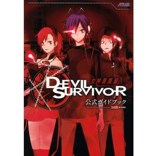 Megami Ibunroku: Devil Survivor Official Guide Book