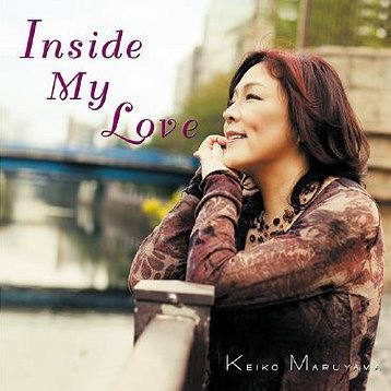 Inside My Love