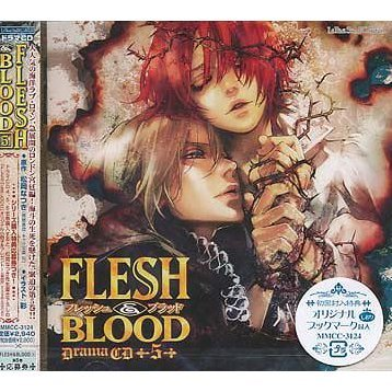 Flesh & Blood 5 (Lebeau Sound Collection Drama CD)