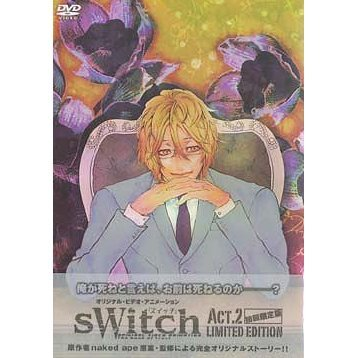 OVA Switch Vol.2 [DVD+CD Limited Edition]